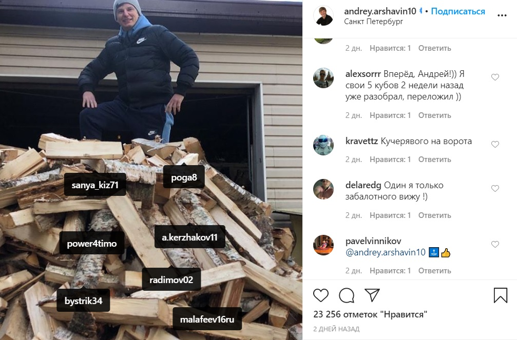 Аршавин сравнил многих футболистов «Зенита» с дровами