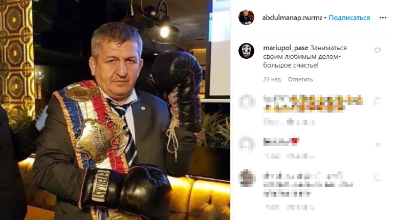 В Москве скончался отец Хабиба Нурмагомедова
