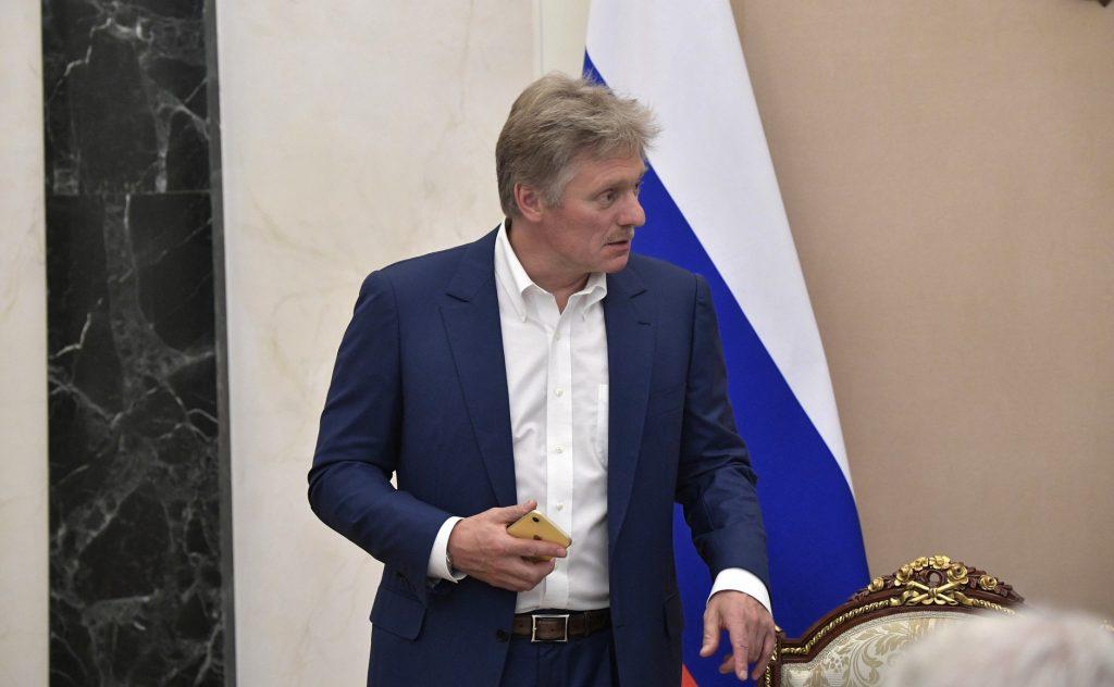 Песков назвал отношение Кремля к «Умному голосованию»