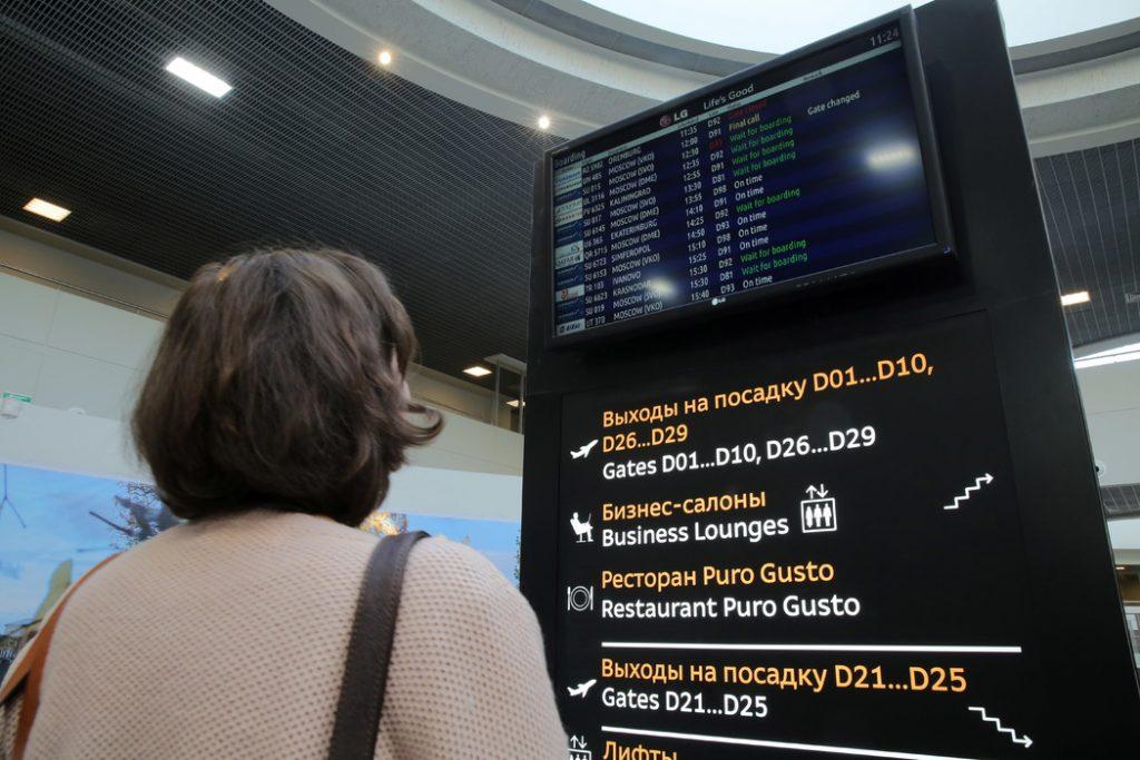 Рейс Петербург-Симферополь задержали из-за нехватки продуктов питания