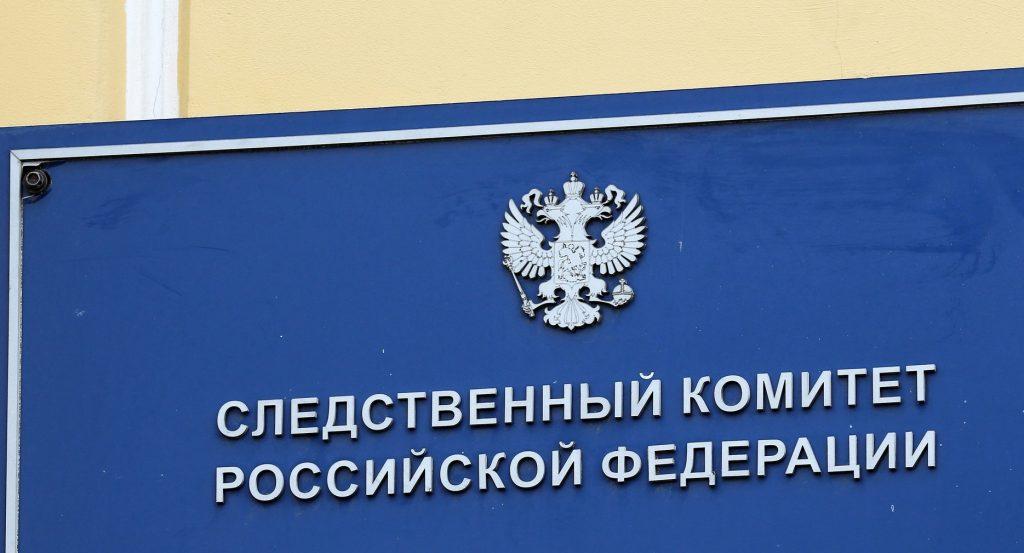 Следственный комитет открыл дело о призывах к участию подростков в протестах 23 января