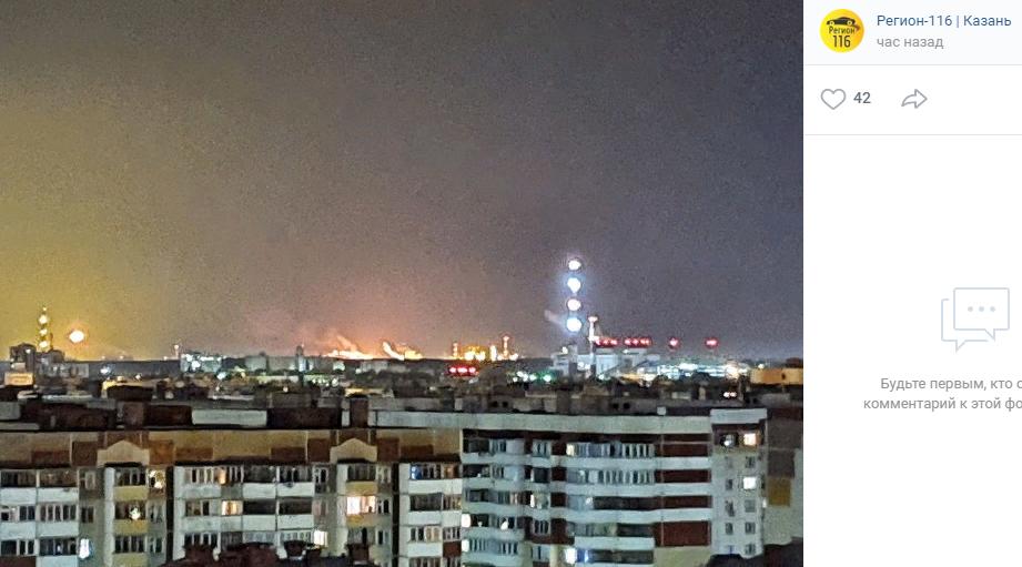 Один человек погиб при взрыве сжиженного газа в Казани