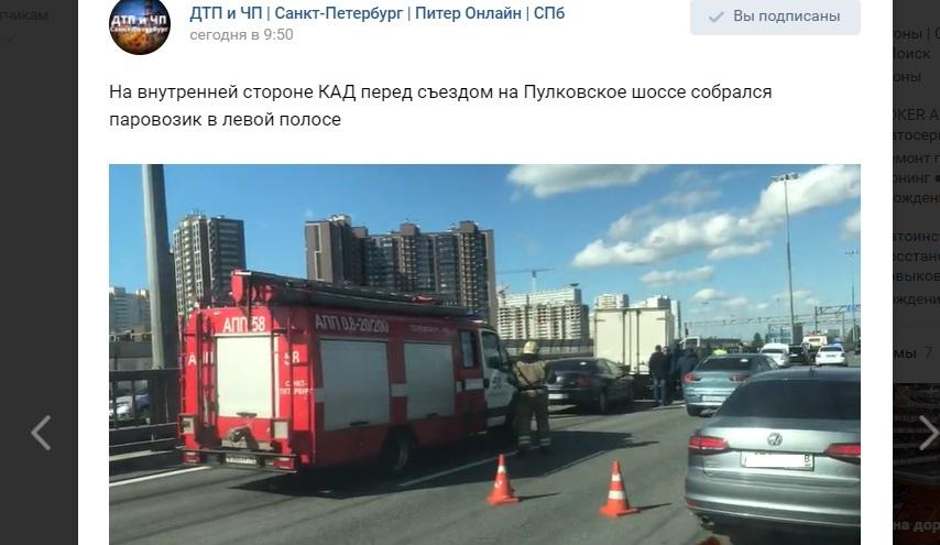 На КАД перед Пулковским шоссе собрался «паровозик» из семи машин