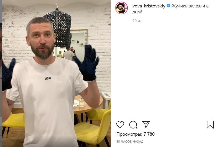 Злоумышленники залезли вдом Владимира Кристовского ипохитили украшения его супруги