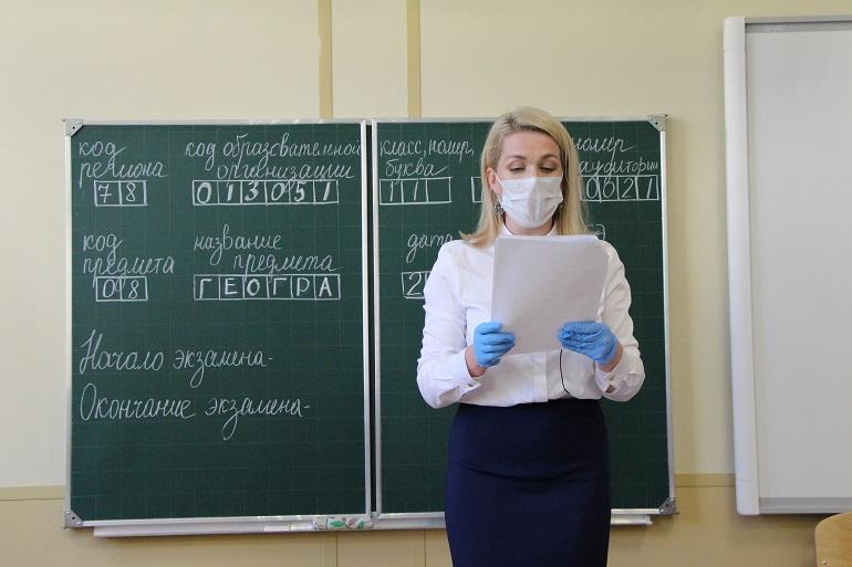 В Петербурге проходят пробные ЕГЭ без выпускников