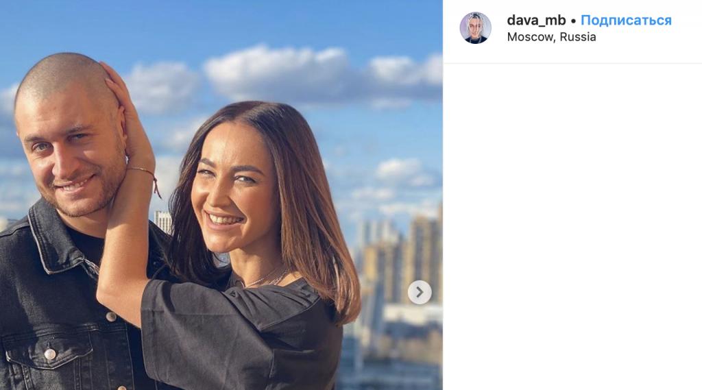 Бузова раскрыла подробности расставания с Давой, назвав его родным человеком