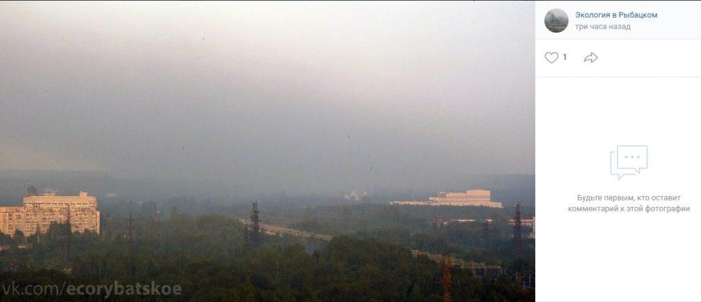 Жители нескольких районов Петербурга жалуются на запах дыма