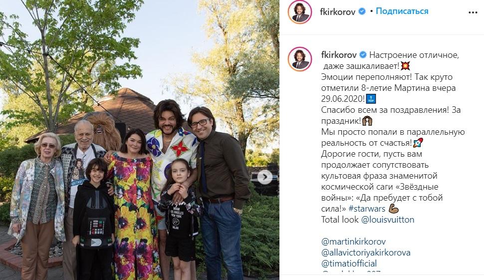 Тимати подарил 8-летнему сыну Киркорова мотоцикл