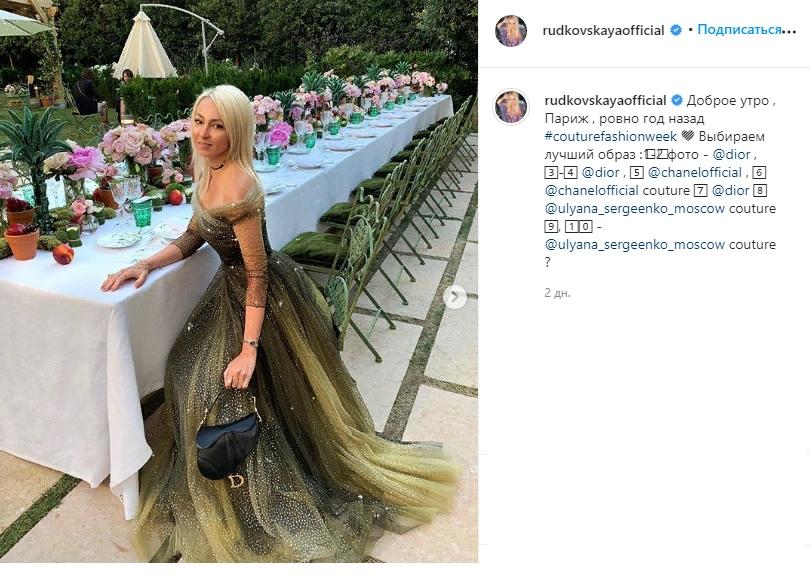 Рудковская прокомментировала шутку Урганта про Плющенко