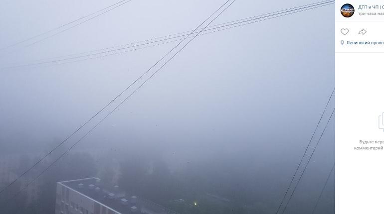 Утром Петербург накрыл туман