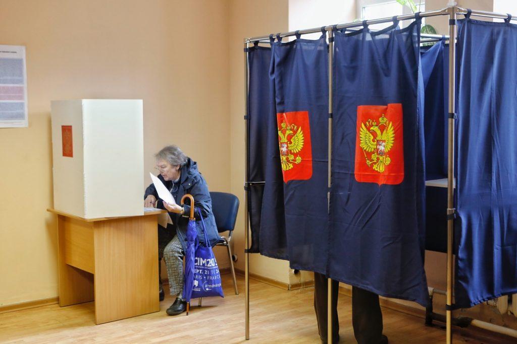 В Петербурге изменилось время работы участков для голосования по поправкам в Конституцию