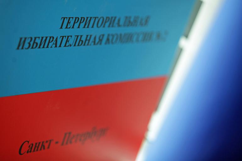 За поправки в Конституцию в Петербурге проголосовали 2,2 млн человек