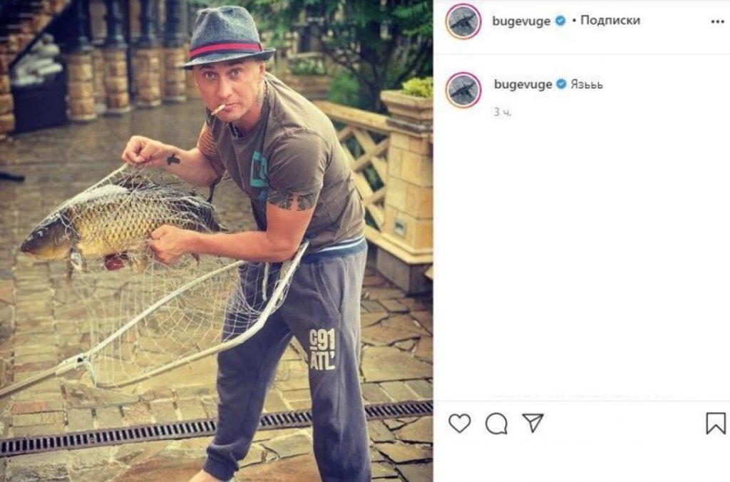 «Нормальный такой Карпович»: Павел Прилучный опубликовал фото с рыбалки