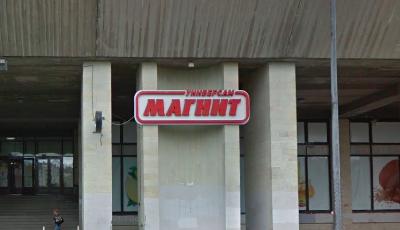 Четыре женщины обчистили «Магнит» в Пушкине и получили условные сроки
