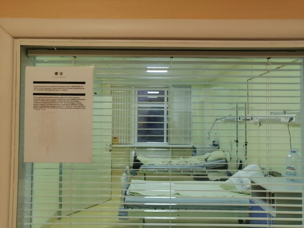 Аноним потребовал два миллиона, угрожая взорвать все больницы Петербурга