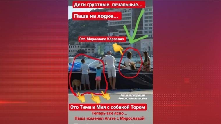 СМИ посчитали, сколько Прилучный тратит на отдых с Карпович