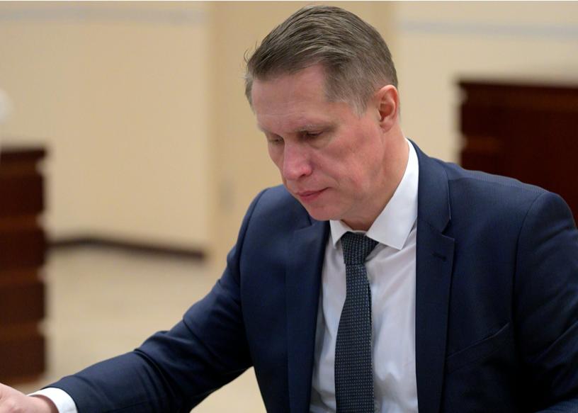 Мурашко призвал экспертов пропагандировать вакцинацию против COVID-19