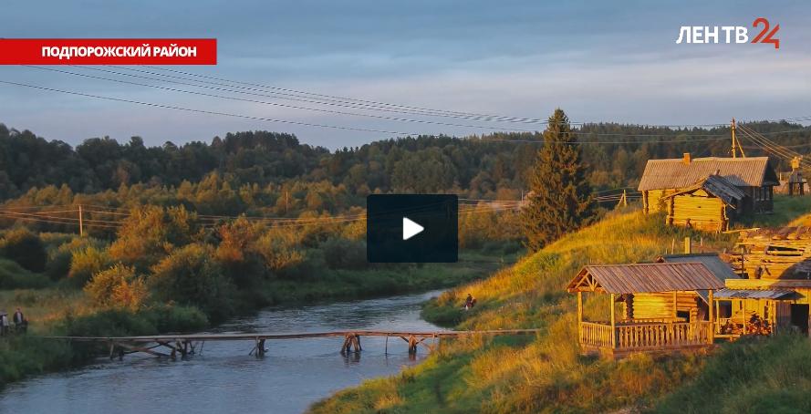 Актеры фильма «Жили-были» помогли построить переправу для жителей деревни в Ленобласти