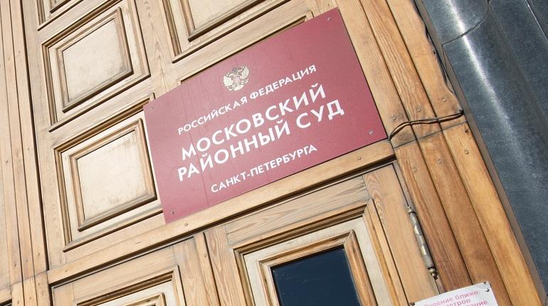 Петербургский гипермаркет «Сезон» закрыли из-за нарушений по COVID-19