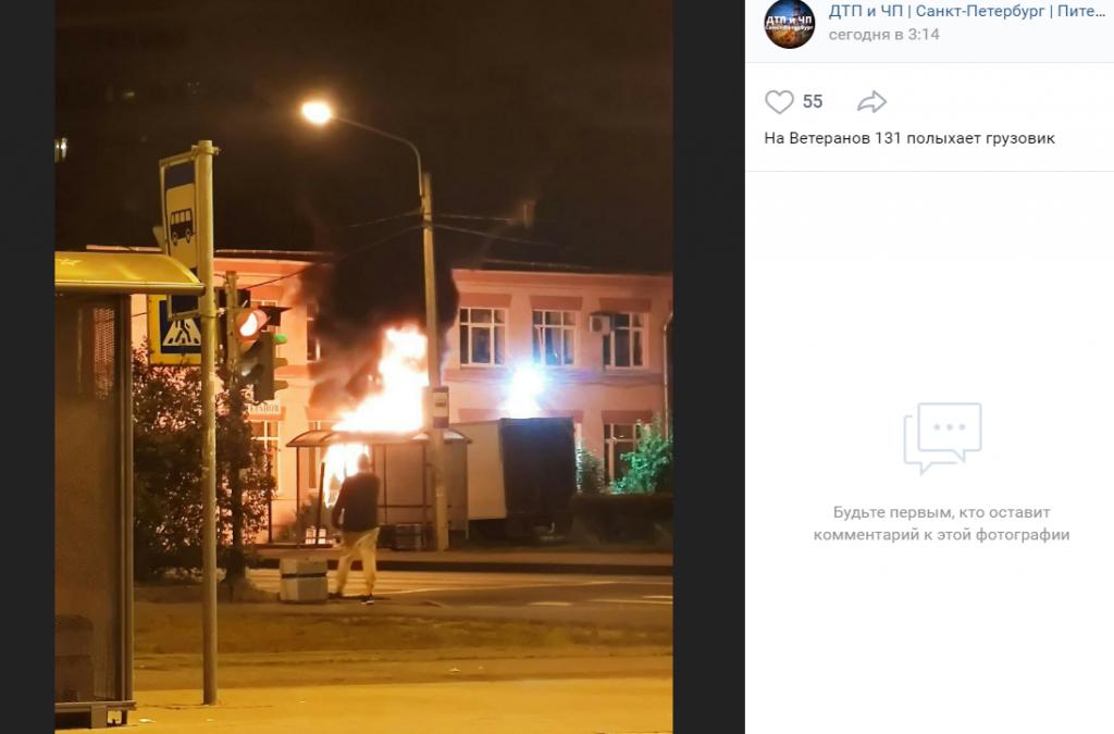 Очевидцы сообщают о горящем грузовике на проспекте Ветеранов