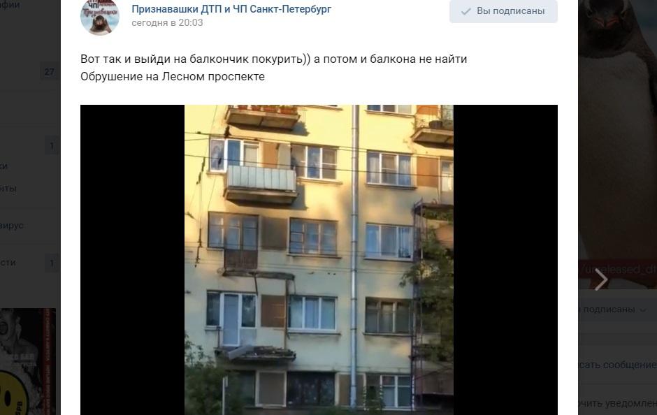 В доме на Лесном, где рухнул балкон, еще один укрепили деревянными конструкциями