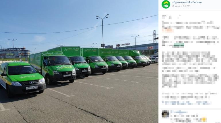 «Газелькин» заплатит «Грузовичкоф» миллион по спору о товарных знаках