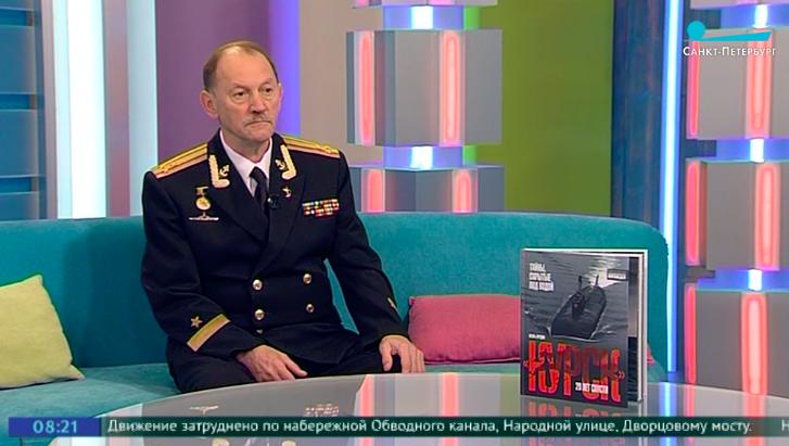Автор книги о трагедии подлодки «Курск» озвучил возможные причины гибели судна