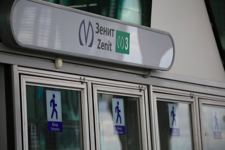 Станцию метро «Зенит» планируют открыть кЕвро-2020