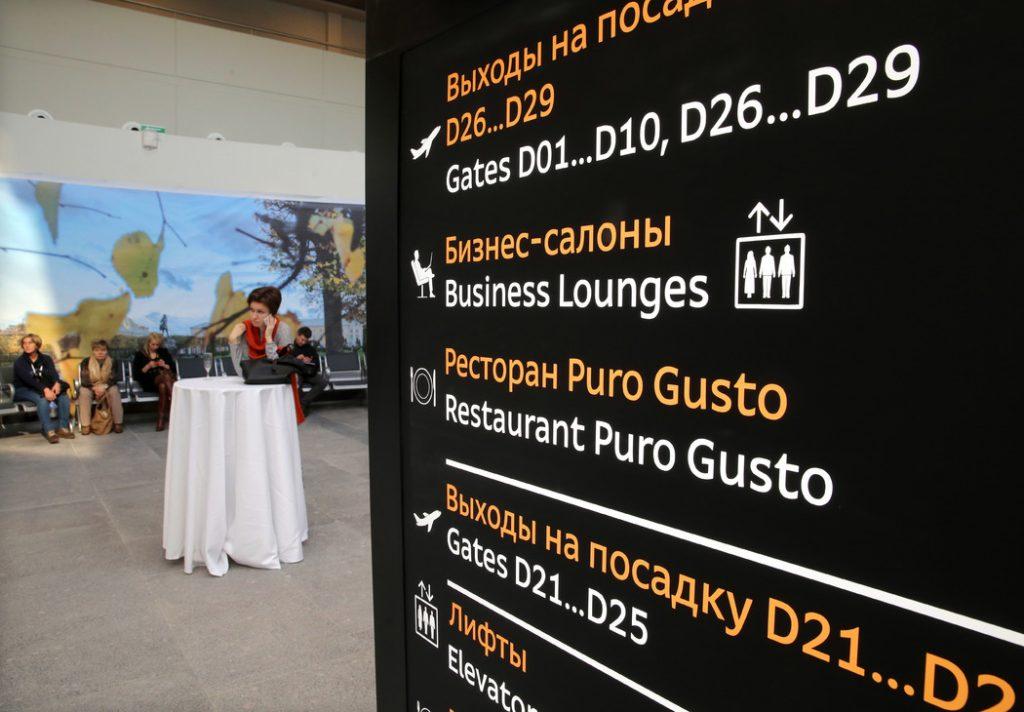 Аэропорт Пулково прокомментировал массовые отмены рейсов