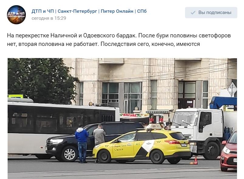 Вчерашний шторм в Петербурге продолжает создавать проблемы на дорогах