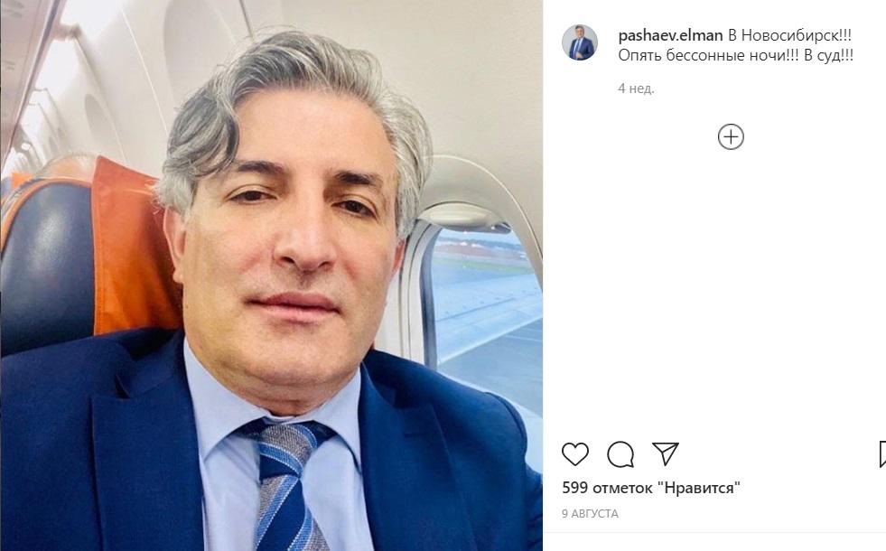 Семья Ефремова намерена засудить Пашаева