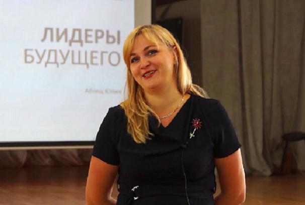 Юлия Аблец покинула должность главы Комитета по молодежной политике