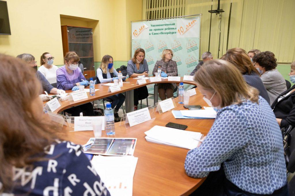 В Петербурге обсудили ситуацию с изъятием несовершеннолетних детей из семьи