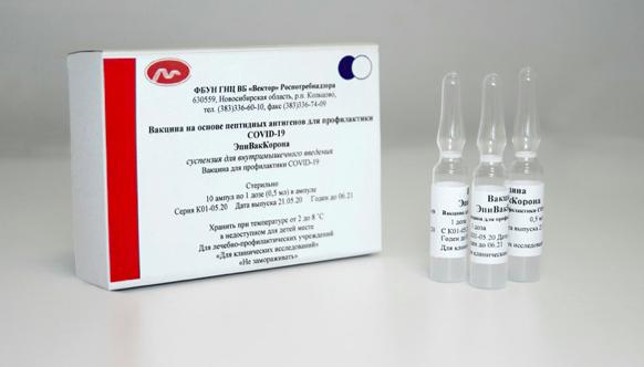 Антиковидную вакцину «ЭпиВакКорона» испытают на детях