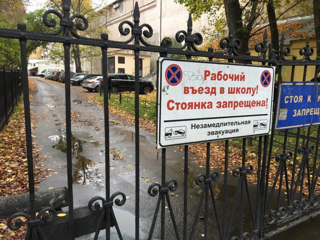 Классную руководительницу ученика, выпавшего из окна гимназии на Профессора Попова, оштрафовали на 15 тысяч рублей