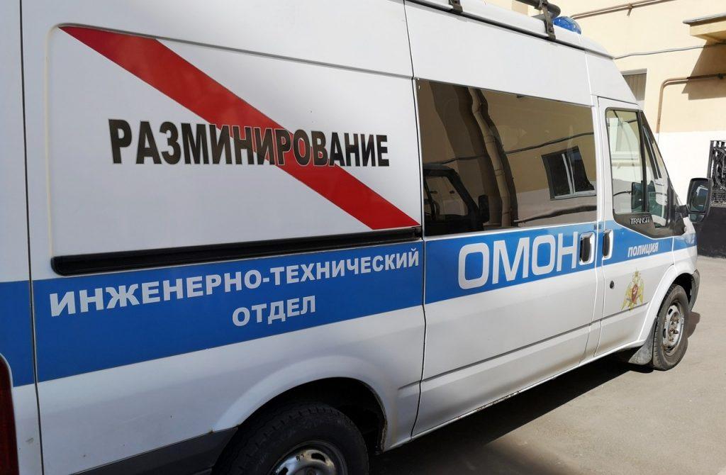 Больницы, торговые центры, суды, школы, полицейские участки: как в Петербурге «развлекаются» лже-минеры
