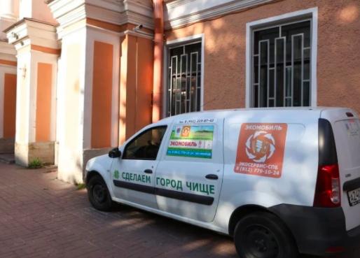 Экомобили в Петербурге начнут принимать просроченные порошки, лаки и краски