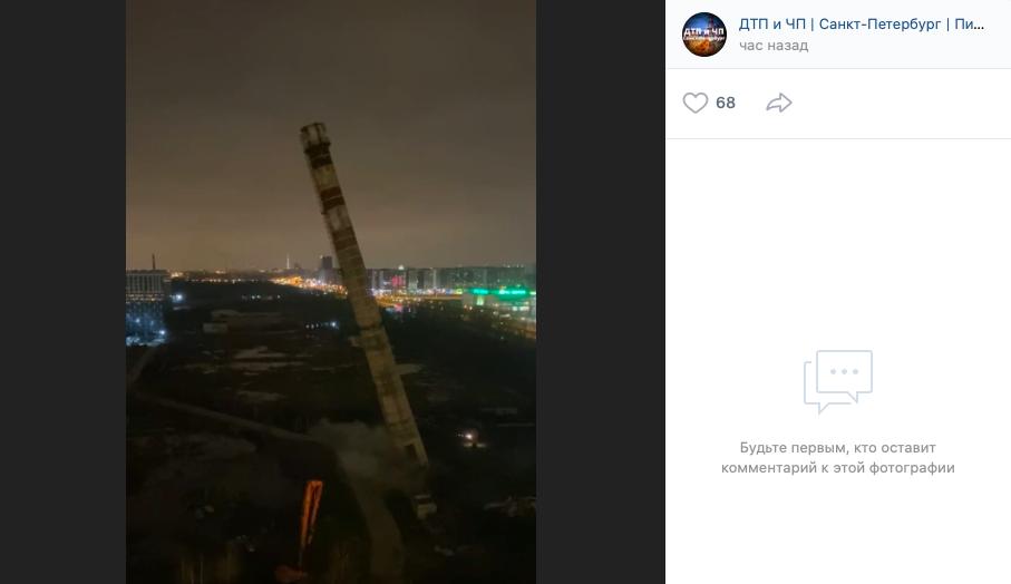 В Петербурге обрушилась труба котельной: Госстройнадзор даст свою оценку