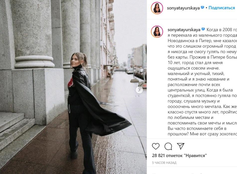 Солистка Little Big рассказала, как переехала в Петербург 12 лет назад