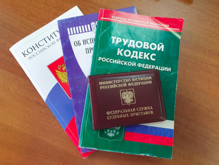 Петербургский инженер через суд вернул долги по зарплате в размере 670 тысяч рублей