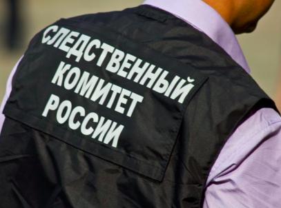 Следователи проверят завод в Ленобласти после обнаружения трупа рабочего