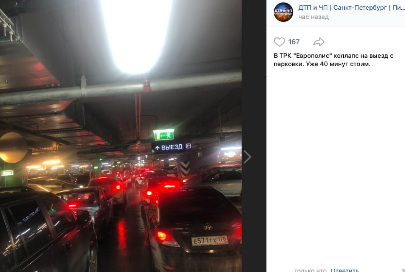 Толпы и пробки возле торговых центров: как петербуржцы готовятся к Новому году во время пандемии COVID-19
