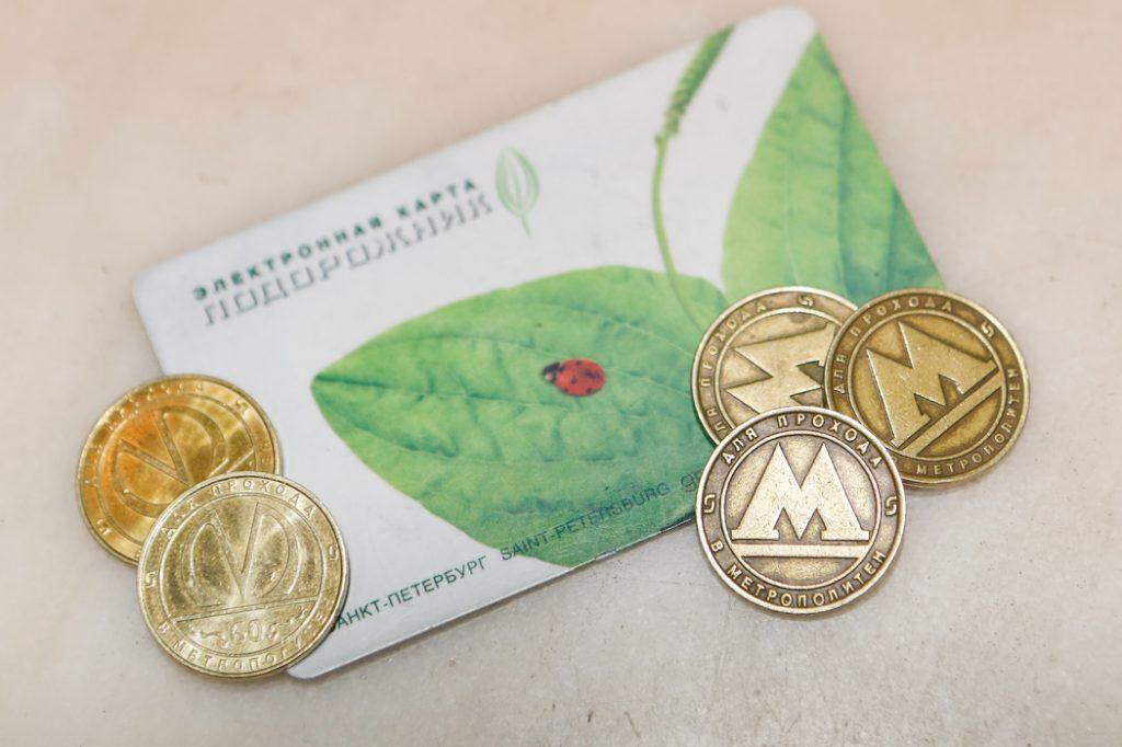 Благотворительная организация «Ночлежка» собирает проездные и жетоны для своих подопечных