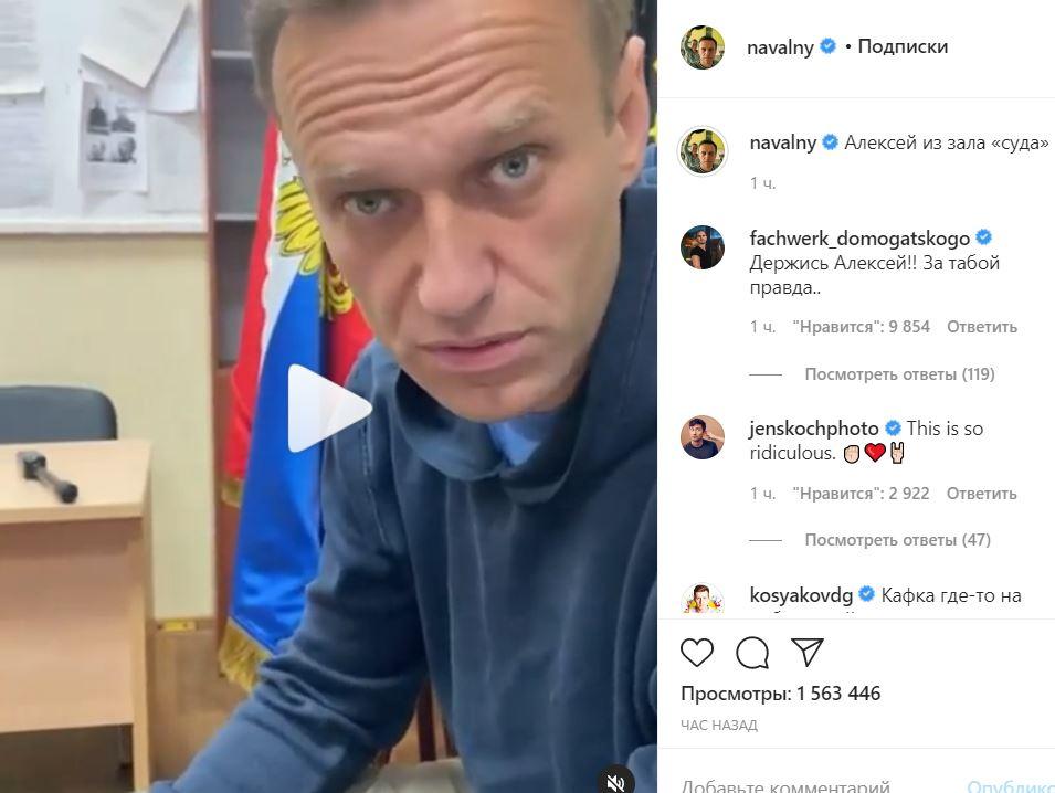 Суд заключил Алексея Навального под стражу на 30 суток