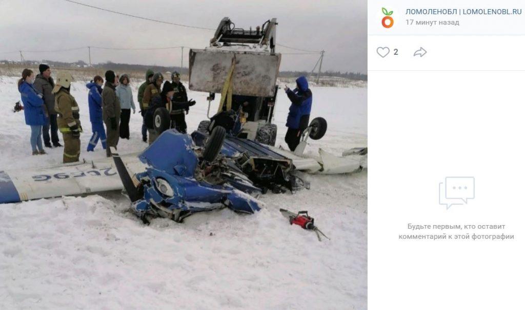 Стали известны обстоятельства крушения самолета в Ленобласти и имена погибших
