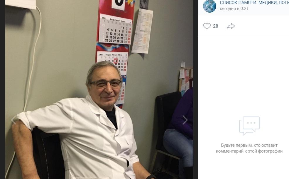 Легендарный детский хирург скончался от коронавируса в Петербурге