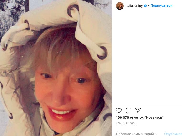 Алла Пугачева поделилась фотографией после празднования Нового года