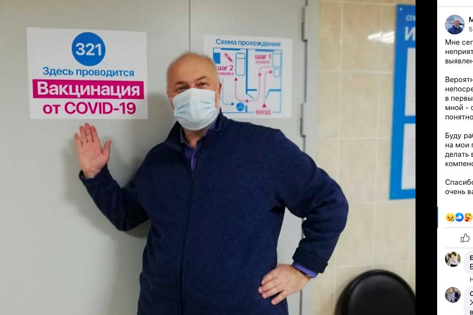 Петербургский депутат Михаил Амосов привился от коронавируса, но все равно заболел