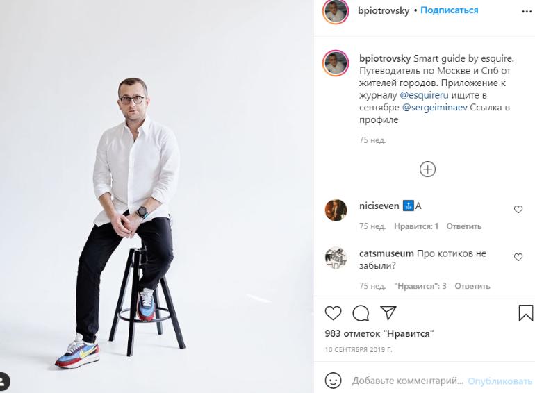 Вице-губернатор Борис Пиотровский стал главой оргкомитета чемпионата РФ по фигурному катанию
