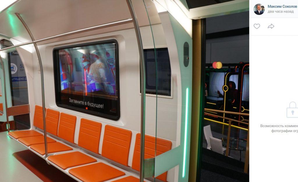Петербург воспользуется льготным кредитованием для развития транспортной инфраструктуры